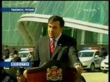 Саакашвили - Грузия экспортирует криминал в Россию