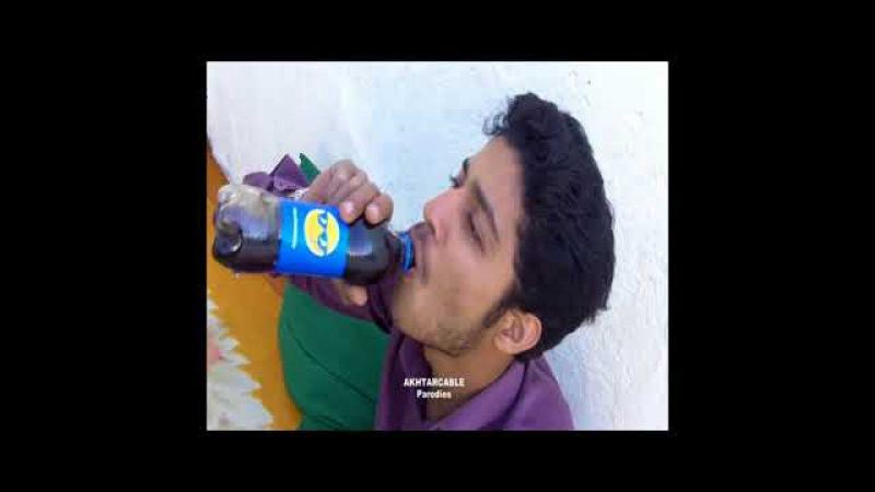 Pepsi Joke ( Danish Daniyal Atif ) SEC