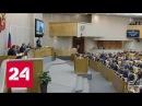 Минюст уведомил Радио Свобода и Голос Америки о возможном признании их иноагентами