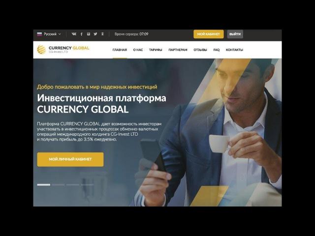 Профит от валютных обменов с