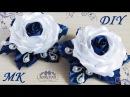 Роза канзаши 🌹 Нарядные школьные резиночки МК DIY 👐