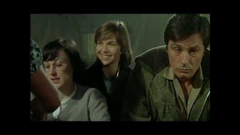 Военврач Le toubib 1979