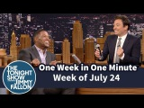 One Week in One Minute: Week of July 24