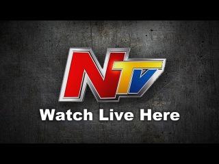 NTV Telugu Live    NTV Telugu News    NTV Live    NTV YouTube    NTV Live News    Telugu News