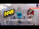 NaVi vs Empire #2 (bo3) Dota PIT League Season 6 25.09.2017