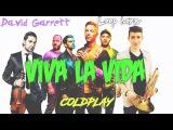 Viva la Vida  Coldplay  Horn Loop Version  Валторна