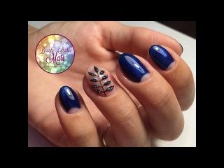 СУПЕР популярный дизайн 2017 Листик на ногтях