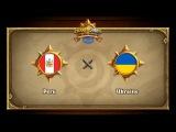 Peru vs Ukraine, Hearthstone Global Games Phase 2