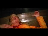 Убить Билла (эпизод первый)