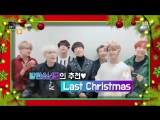 [OTHER] 171225 BTS Sing a song