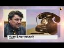 Константин Сёмин Артдокфест 2017 как акт соития ростовщиков и укронацистов