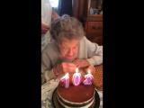 С днём рождения бабуля