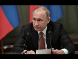 Итоги 2017 года. Владимир Путин встретился с членами правительства