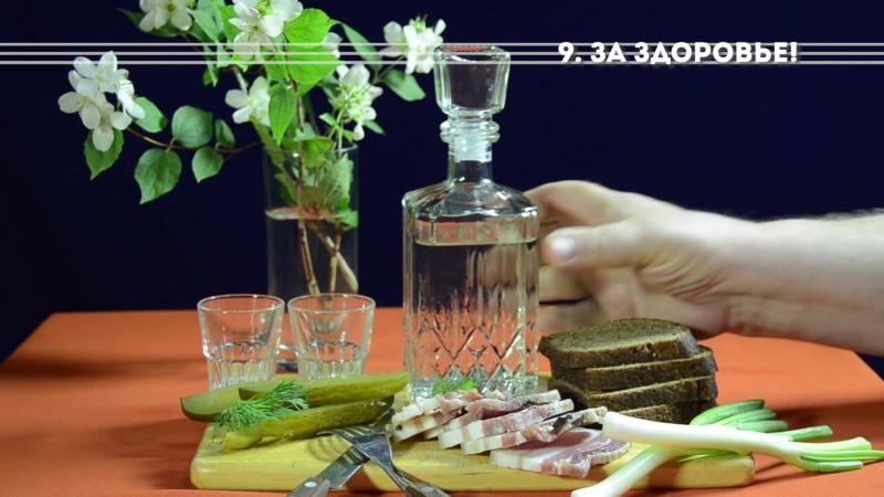 ТОП 10 лайфхаков с водкой