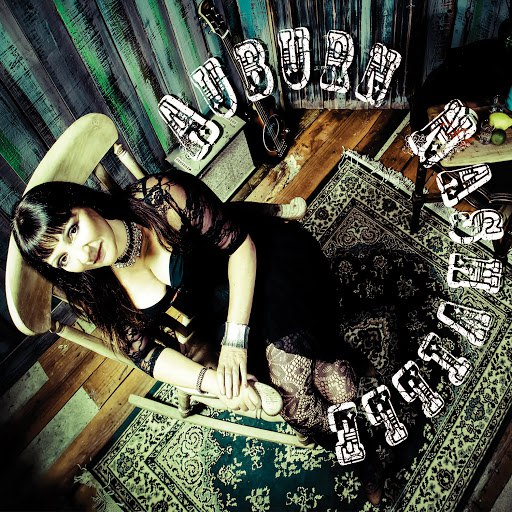 Auburn альбом Nashville