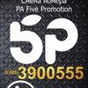 BTL Five Promotion | Рекламное агентство | Промо