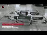 Концепт летающего электробайка «Калашников»