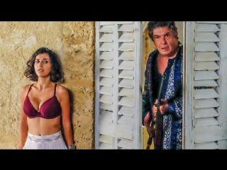 Жених на двоих (2017) – трейлер на русском
