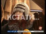 Самая большая в стране всероссийская выставка-ярмарка одежды открылась в Нижнем Новгороде
