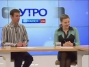 ГТРК ЛНР. Утро на Луганск 24. Н. Иванов, М. Куличенко. 27 февраля 2018
