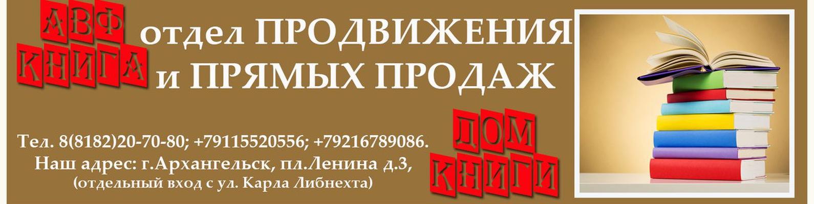 5ec9bb22d613 ООО