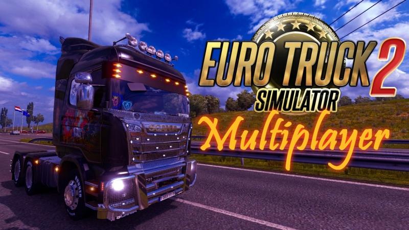 Euro Truck Simulator 2 Multiplayer Стрим (Европейский Конвой)