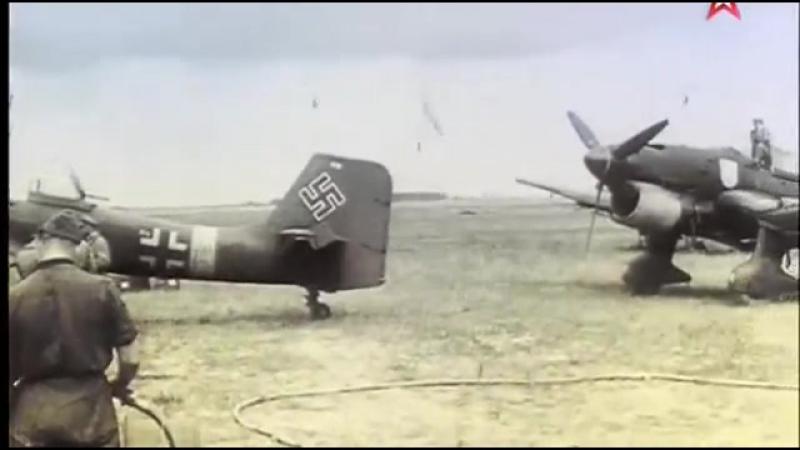 Бомбардировщики и штурмовики Второй мировой войны фильм 2 смотреть онлайн без регистрации