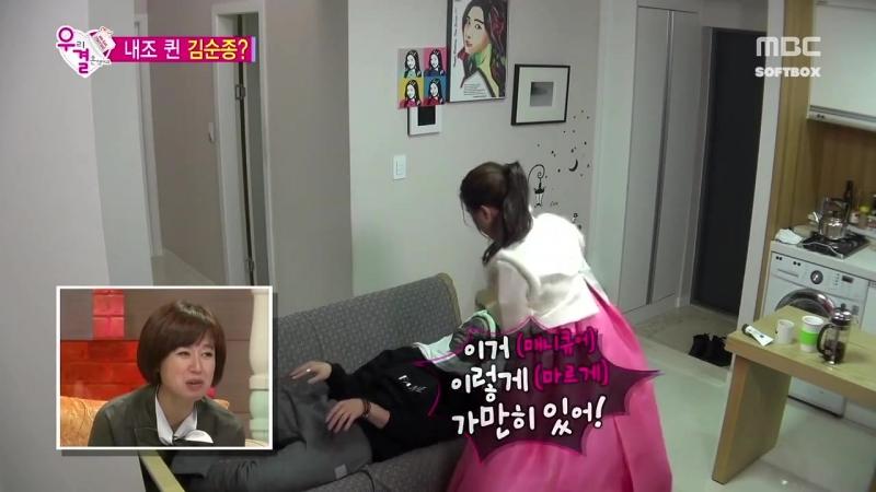 Молодожены 4 / We got Married 4 (Song Jae Rim Kim So Eun - 14 эпизод (озвучка Softbox)