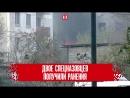 Спецназ штурмует дом с террористами в Тбилиси
