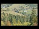 Осінь в Карпатах.