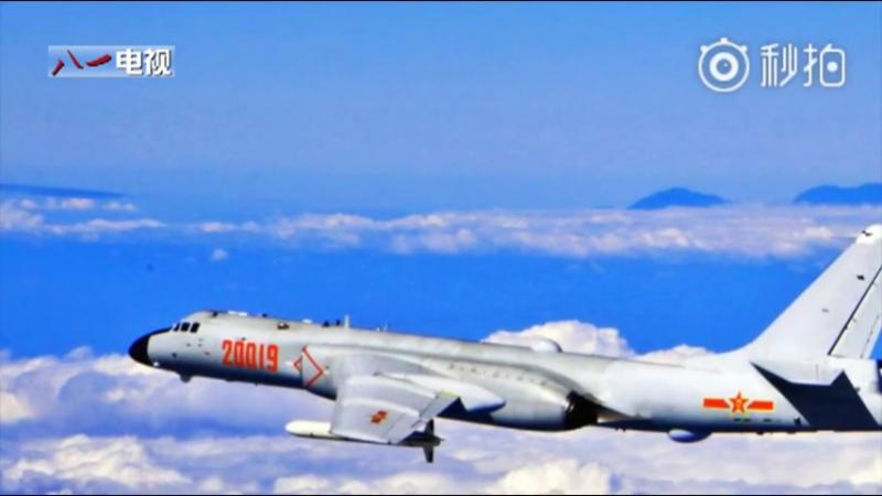 Ратно ваздухопловство Кине патролира Западним Пацификом
