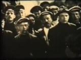 Большевики в феврале 1917