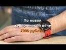 Xiaomi Amazfit Sports Watch в Самаре 7990 рублей