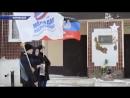 Еще один памятный знак Звезда Героя в городе Кировское