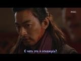 Императрица Ки. Отрывок из 8-ой серии) Байан и Ван Ю. Первый поединок)