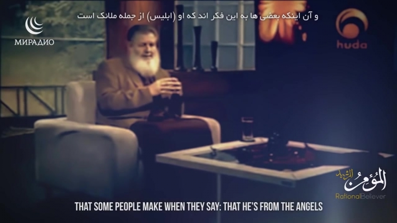 Почему Аллах создал дьявола ?