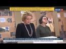 Валентина Матвиенко выступила на открытии выставки, посвященной жертвам Холокост