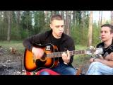 Был осенний тёплый вечер Авторская песня про любовь под гитару