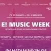 E! MUSIC WEEK #1 (31.01 — 3.02)