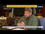 Новости на «Россия 24» • Сезон • Дмитрий Медведев и Рамзан Кадыров обсудили проблемы образования в Чечне