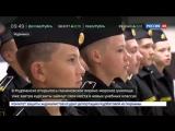 В России появилось первое в мире военно-морское училище за Полярным кругом.
