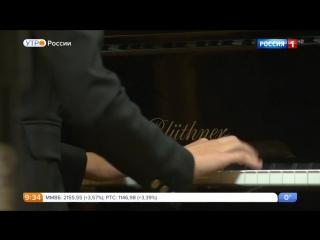 Утро России- Junior Music Tour на канале Россия 1