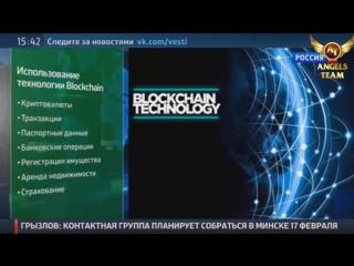 Blockchain - технология будущего. Блокчейн и его возможности