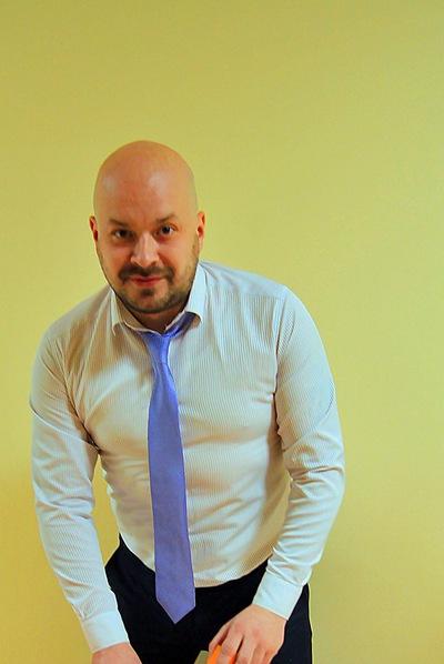 Алексей Вячеславович