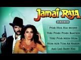 Jamai Raja {HD} - Anil Kapoor - Madhuri Dixit