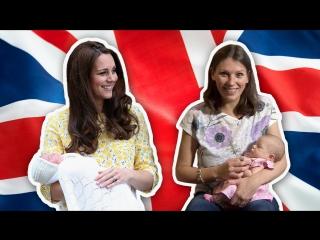 История двух Кейт: как рожают в Британии #Londonблог