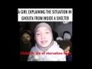 Кто-нибудь из тех кто поддерживает бомбёжки ВКС и ВВС Асада жилых районов восточной Гуты, может ответить этой девочке