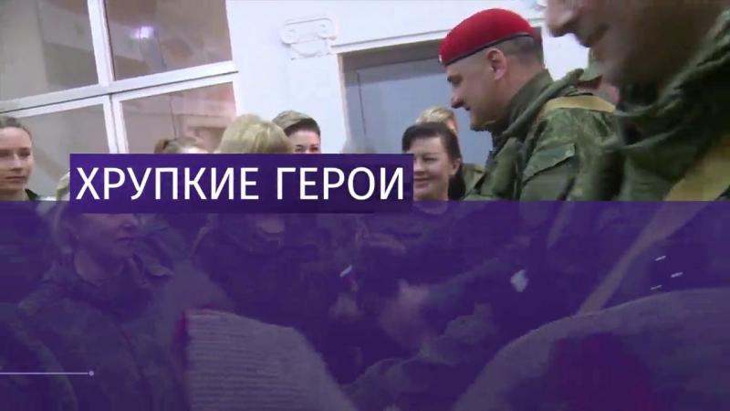 Российские военные поздравили служащих в Сирии женщин с 8 Марта.