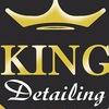 King Detailing - детейлинг центр