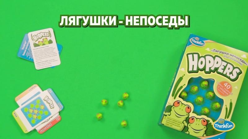 Увлекательная игра Ляшушки-Непоседы